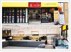 태종대유원지 판매시설 사진